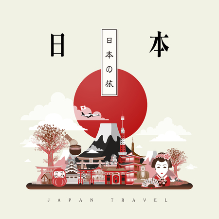 graceful Japan travel poster with attractions - Japan travel in Japanese words