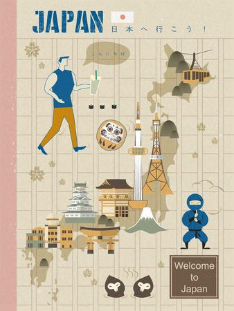 voyage vintage: belle Japon conception de l'affiche de Voyage - Aller au Japon dans les mots japonais Illustration
