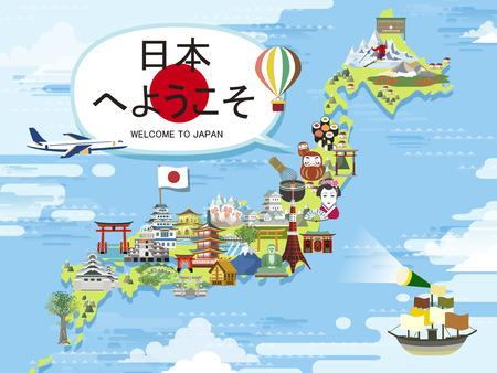 日本: 魅力的な日本旅行マップ デザイン - ようこそ日本へ日本語の単語で