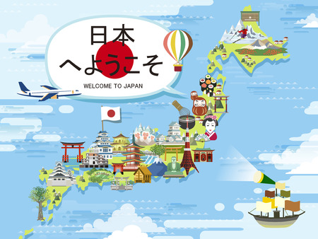 spring in japan: attractive Japan travel map design - Welcome to Japan in Japanese words