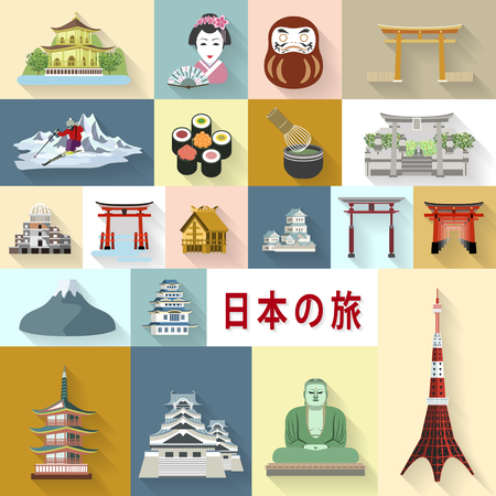 atomic bomb: lovely Japan travel elements collection - Japan travel in Japanese words