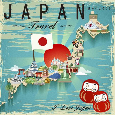 魅力的な日本旅行マップ デザイン - ようこそ日本へ日本語の単語で