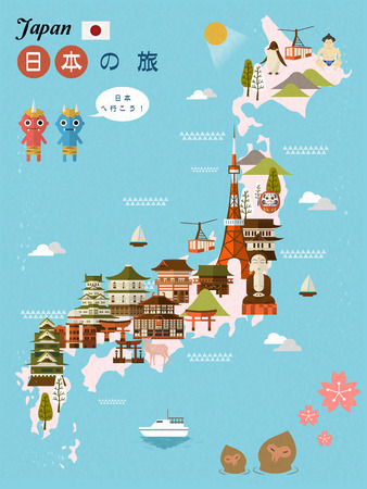 attractions: lovely Japan travel poster with attractions - Japan Travel in Japanese words