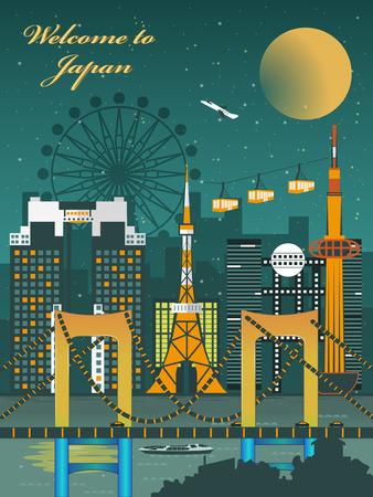 travel japan: fascinating Japan night scene travel poster design