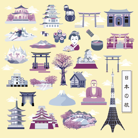 japanese temple: attractive Japan traditional elements collection - Japan travel in Japanese words Illustration