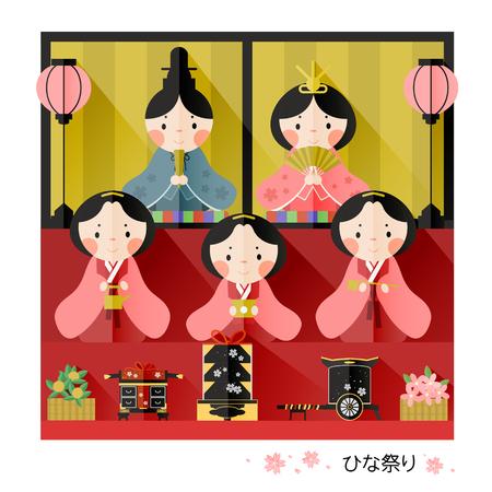 lovely Japanese Doll Festival design - Doll Festival in Japanese words