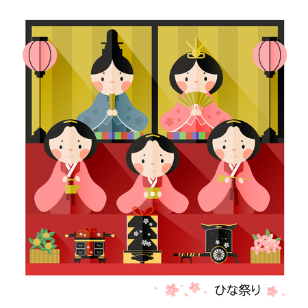 lovely Japanese Doll Festival design - Doll Festival in Japanese words