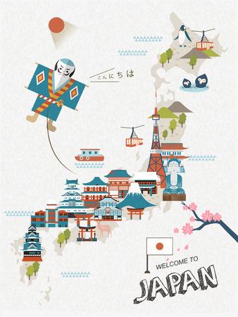 素敵な日本旅行観光ポスター デザイン