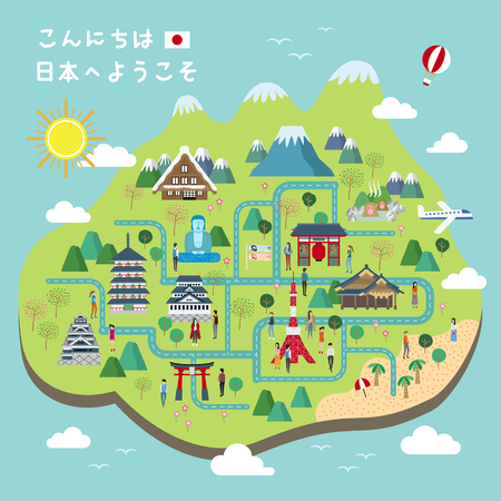 asakusa: adorable Japan walking map - Hello welcome to Japan in Japanese words