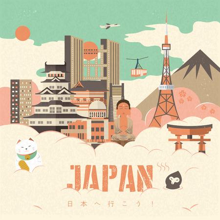 adorable Japan travel poster design - Go to Japan in Japanese words Stock Illustratie
