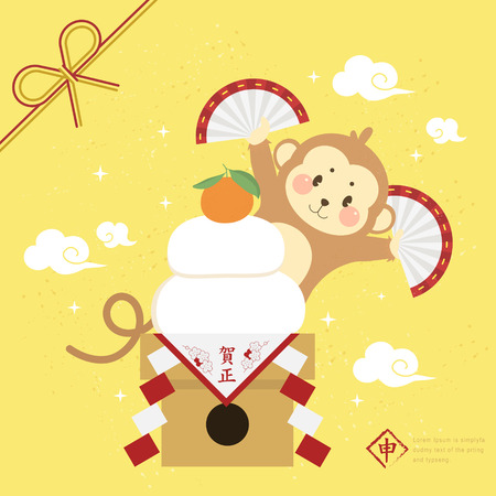 rice cake: lovely Japanese New Year poster design - New Year Greetings in Japanese words Illustration