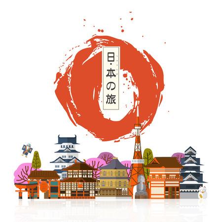 viaggi: attraente manifesto di viaggio in Giappone con attrazioni - Japan Travel nelle parole giapponesi Vettoriali