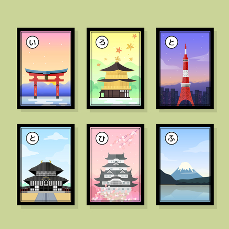 popular belief: attractive Japanese Hanafuda with famous attractions and its first word in Japanese words