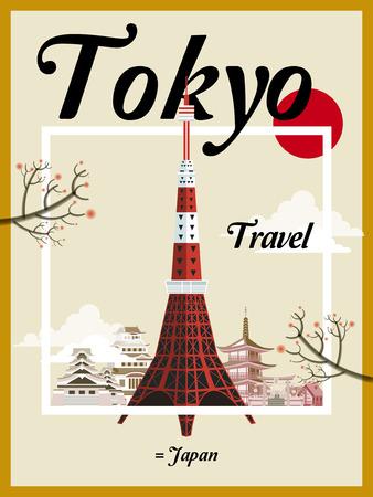 fascinante cartel del viaje de Japón con la torre de Tokio