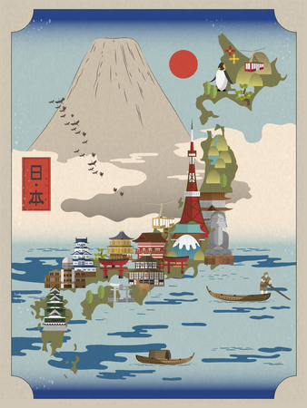 retro Japan travel poster with fuji mountain - Japan country name in Japanese words