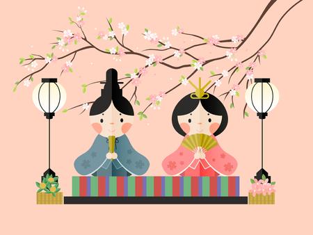 lovely Japanese Doll Festival elements collection design Vektorové ilustrace