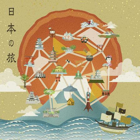 reise retro: Retro-Japan-Reise-Plakat-Design - Japan reisen in den japanischen Wörtern Illustration