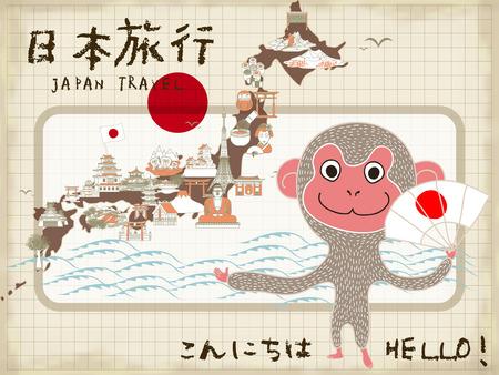 adorable del cartel del viaje de Japón con el mono de dibujos animados - los viajes y Japón Hola en palabras japonesas Ilustración de vector