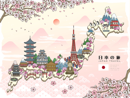 attractive Japan travel poster with sakura - Japan Travel in Japanese words Vettoriali