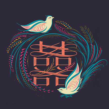 diseño de la palabra de la caligrafía china - felicidad doble en chino con los pájaros