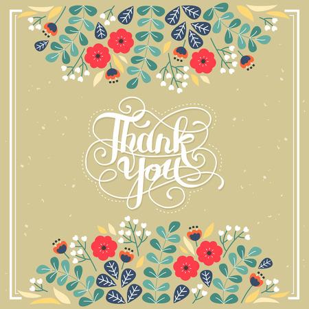 花の要素と装飾的な書道ポスター デザインをエレガントなありがとう