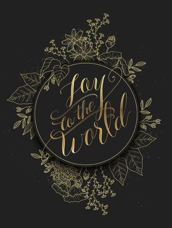 floral elements: exquisite Joy to the world calligraphy design with floral elements Illustration