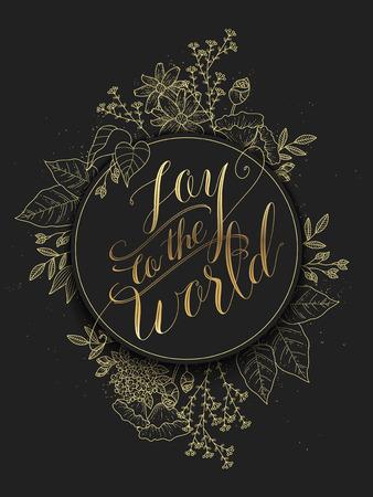 Joy exquise à la conception de calligraphie du monde avec des éléments floraux