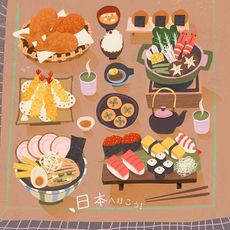 manjar: atractivo cartel de Japón delicadeza - De visita a Japón en japonés Vectores