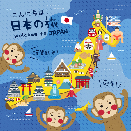 funny Japan travel map with banana - Hello Japan travel and Happy new year in Japanese