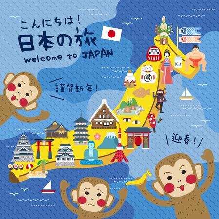 Grappig reiskaart met banaan Japan - reizen Hallo Japan en gelukkig nieuw jaar in het Japans Stockfoto - 54692991
