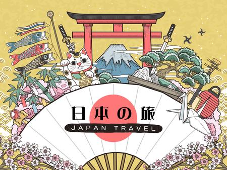 화려한 일본 여행 포스터 - 일본 팬에 일본어 여행 일러스트