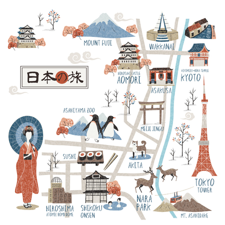 speciality: lovely Japan walking map - Japan travel in Japanese on left side
