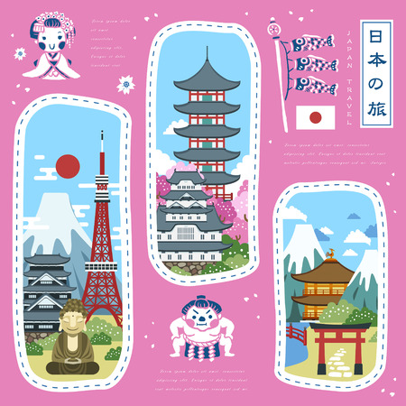 speciality: lovely Japan famous attractions - Japan travel in Japanese on upper right Illustration