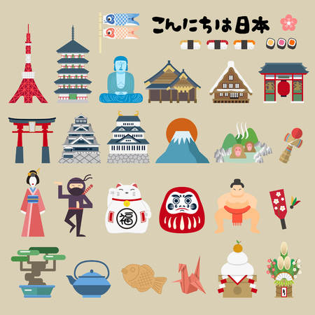 lovely Japan impression collection - Hello Japan in Japanese on upper right Stock Vector - 54693004