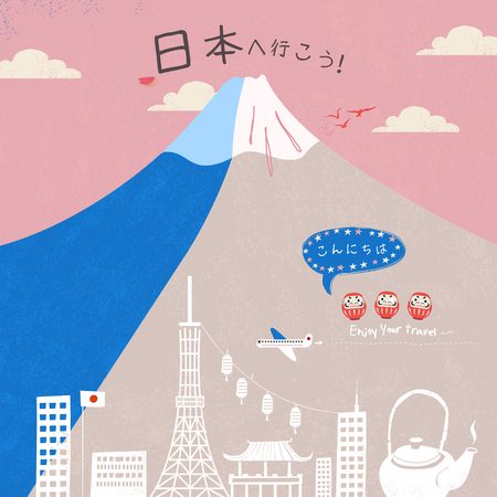poster: lovely fuji mountain poster - Lets go to Japan and Hello in Japanese