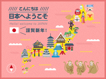 travel japan: lovely Japan travel map with monkeys - Hello welcome to Japan and Happy new year in Japanese
