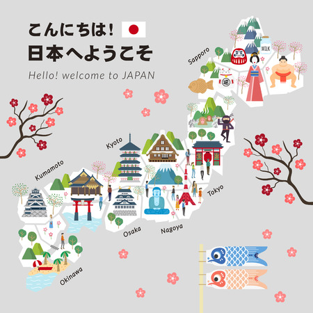 lovely Japan travel map - Hello welcome to Japan in Japanese Vectores