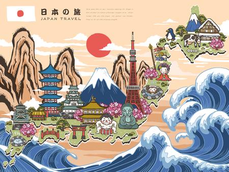 belle carte Voyage au Japon avec une grande marée et montagne - Voyage au Japon en japonais en haut à gauche