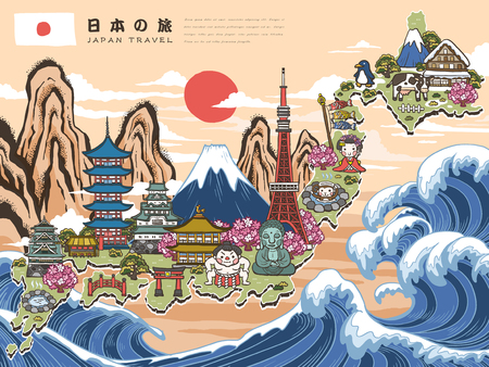 lovely Japan travel map with big tide and mountain - Japan travel in Japanese on upper left
