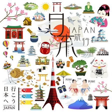 mooie Japan indruk collectie set - Japan en laten we naar Japan in het Japans