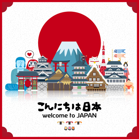 speciality: attractive Japan travel poster with sun - Hello Japan in Japanese