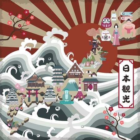 specialty: Japan travel map with big tide - Japan travel in Japanese Illustration