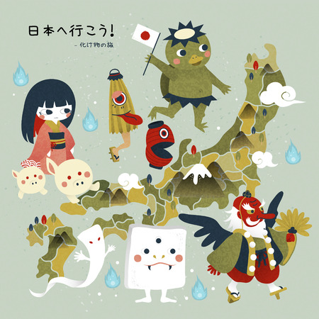 specialty: lovely Japan monster travel map -Lets go to Japan and monster travel in Japanese Illustration