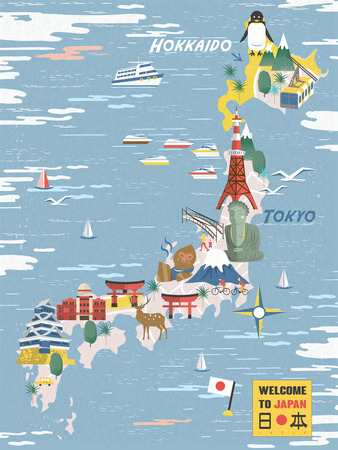 Japan travel map with famous attractions - Japan in Japanese on lower right
