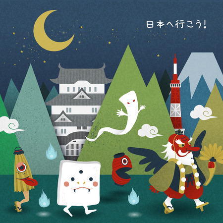 speciality: lovely Japan monster poster -Lets go to Japan in Japanese Illustration
