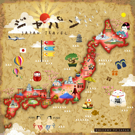specialty: Japan travel map with famous attractions - Japan in Japanese