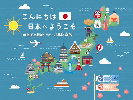 specialty: lovely Japan travel map - Hello and Welcome to Japan in Japanese Illustration