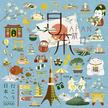 lovely Japan impression collection set - Japan and let's go to Japan in Japanese
