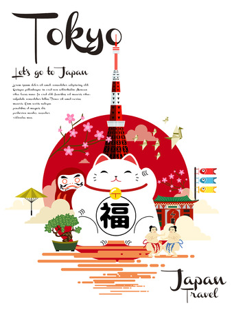 Japan travel poster with lovely lucky cat and tokyo tower Illustration