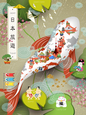 specialty: creative Japan travel poster with map on carp - Japan travel in Japanese on the left